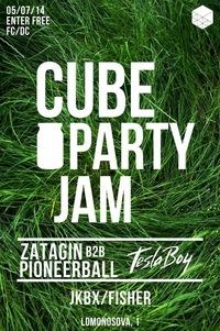 5/7 Zatagin & Pioneerball (Tesla Boy) @ CUBE BAR