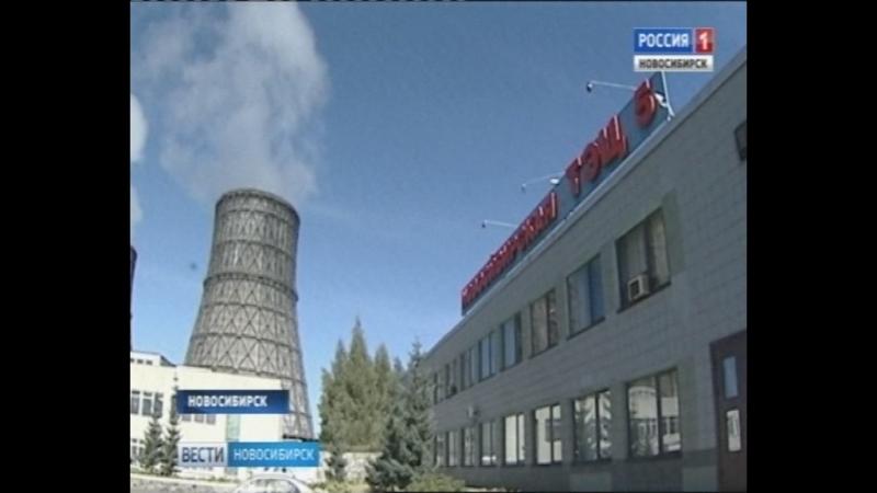 26 06 18 ГТРК Вести-Новосибирск. Итоги