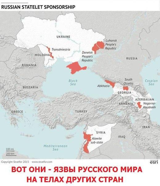 Процесс решения конфликта на Донбассе продвигается в правильном направлении, - представитель Еврокомиссии Юрова - Цензор.НЕТ 1319