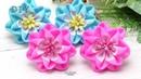 Летние цветы Канзаши 🌸 Сделай сам МойМК
