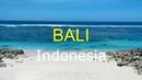 Бали 2018 видео апрель - май. Пляжи, водопады, покатушки на байке, серфинг