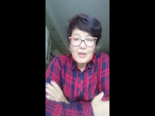 Видеоотзыв на тренинг Аделя Гадельшина от Истакеевой Гульнары