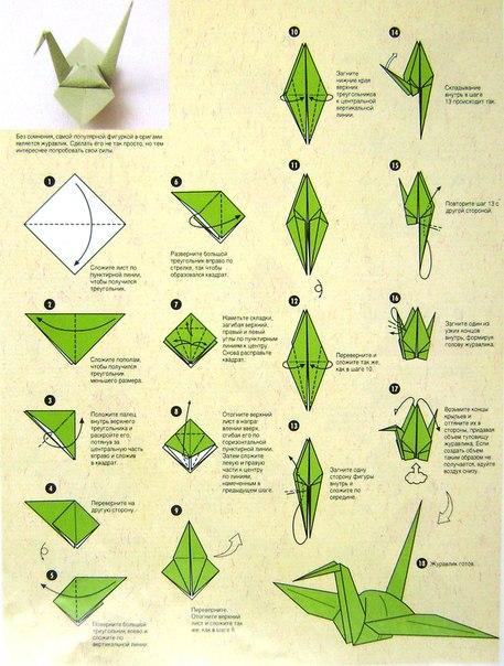 Журавли оригами для детей - Вязание для мальчиков подростков Вязание для детей