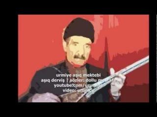 Urmiye Aşıq Mektebi: Terekeme Gözellemesi - Aşıq Derviş (Turkish Music)