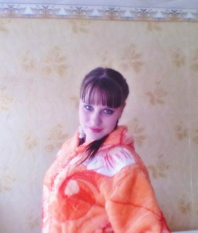 Алевтина Антонова, 21 декабря 1994, Астрахань, id174547826