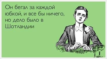 http://cs315923.userapi.com/v315923087/2d54/JFSuKAoYzNs.jpg