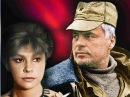 АФГАНСКИЙ ИЗЛОМ (советский фильм военная драма 1991 год)
