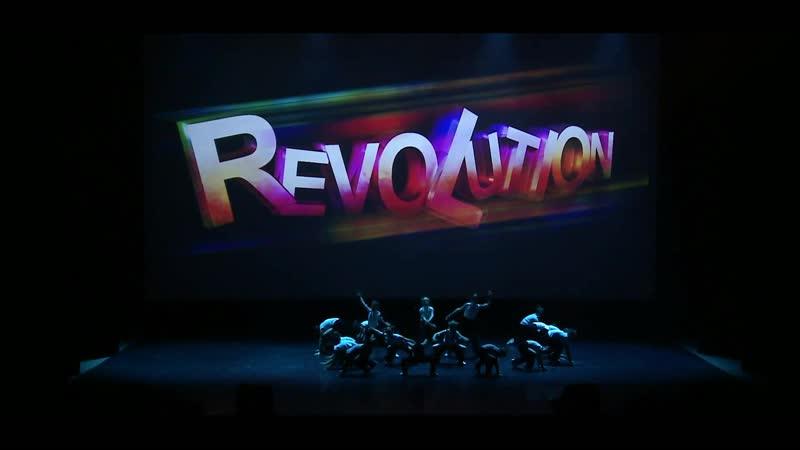 Номер Revolution | киндеры начинающие (8-10 лет) | Высшая школа уличного танца Effort