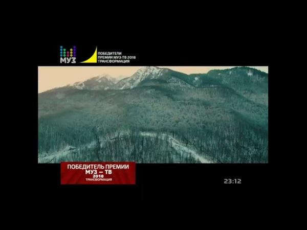 Онлайн трансляция МУЗ-ТВ