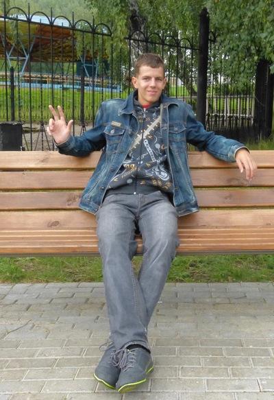 Данил Ярош, 20 июня , Магнитогорск, id162427308