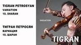 10 TIGRAN PETROSYAN - SHARAN ТИГРАН ПЕТРОСЯН - ШАРАН