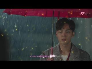 [Mania] Yang Da Il – Side (OST Игра в любовь / The great seducer) рус.караоке