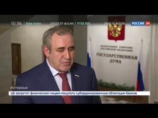 Руководитель фракции «Единой России» в Госдуме Сергей Неверов рассказал журналисту телеканала Вести.ру о законопроектах,
