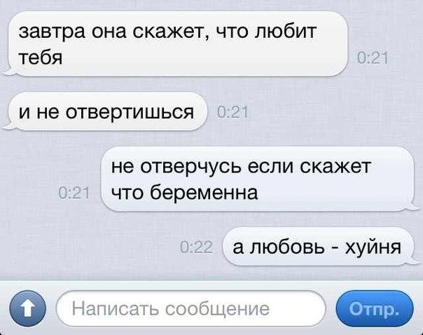 Всяко - разно 113 )))