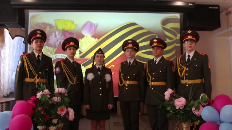 ВИДЕООТКРЫТКА поздравление с днем Победы г. Надым, команда Багратион СОШ6