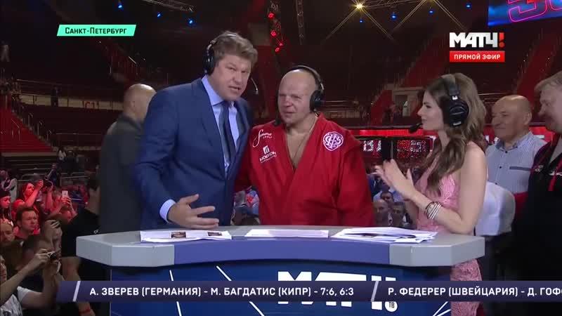 Федор Емельяненко интервью после боя с Мальдонадо