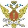 УФСИН России по Республике Тыва
