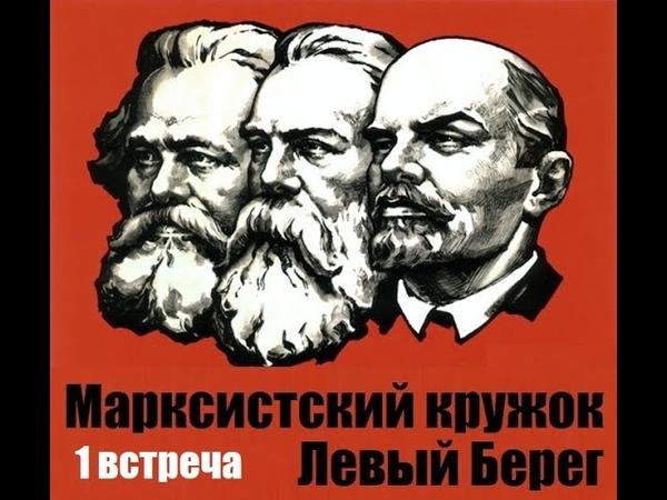 1. Отличия социализма и капитализма