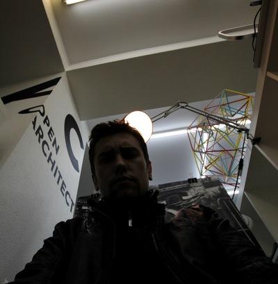 Вадим Голубев, 28 ноября , Новосибирск, id36909928