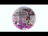 Lil Peep - U SAID (НЕИЗДАННАЯ ВЕРСИЯ)#1