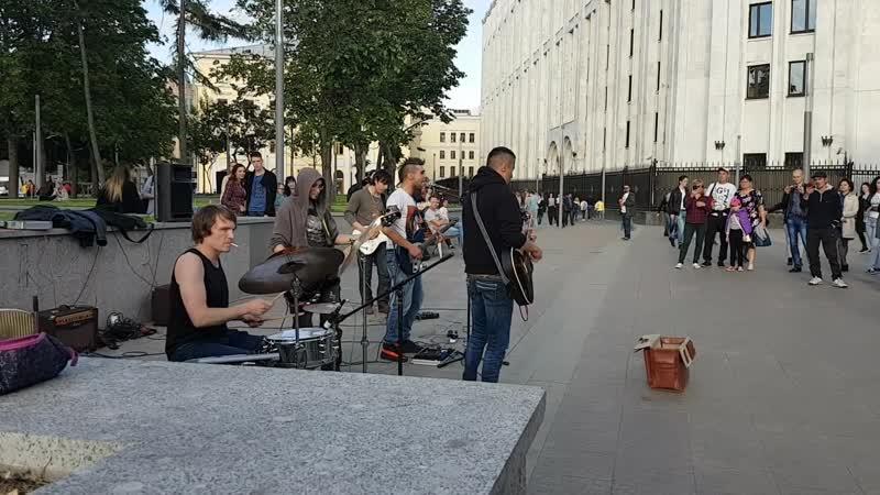 Король и Шут Лесник в исполнении уличных музыкантов
