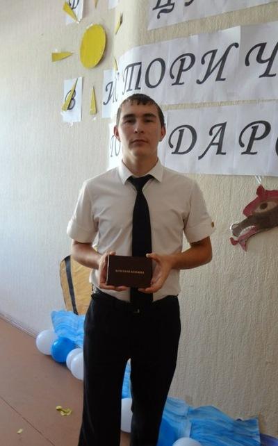 Ильнар Исмагилов, 2 января 1995, Абдулино, id61699092