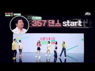 180616 BLACKPINK @ JTBC Idol Room preview