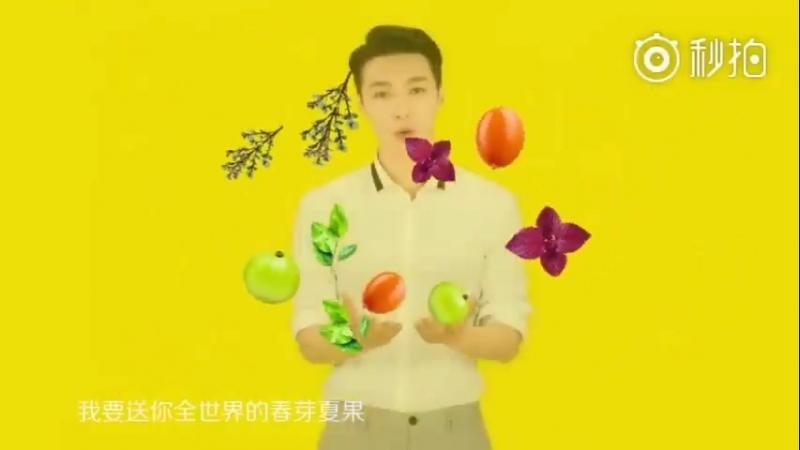 180921 Exo`s Lay - (Spring Summer)春夏品牌官方微博 Weibo Update.