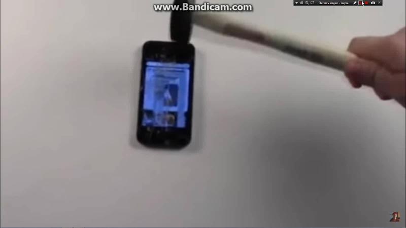 Защитная плёнка - спасет наш телефон D
