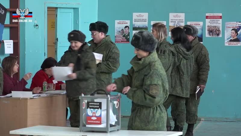 В Старобешевском районе проходит досрочное голосование военнослужащих НМ ДНР