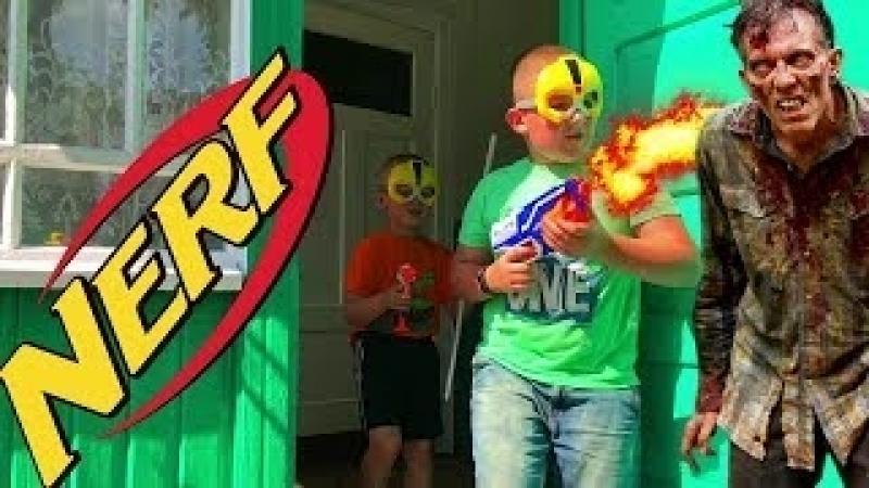 НЕРФ-ВОЙНА! НАШ ПАПА МОНСТР!!Nerf War