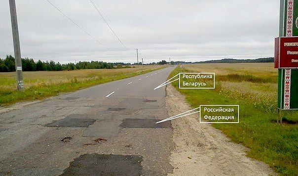 Дороги в России и в Беларуси
