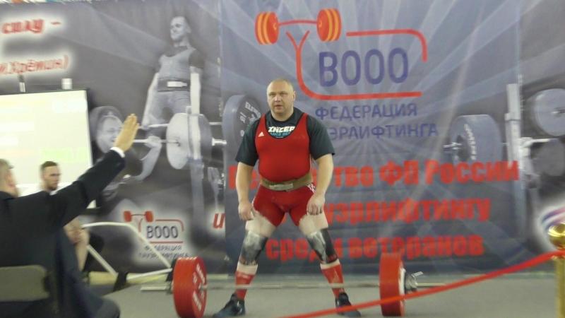 Сергей Добряков 290