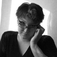 Екатерина Хаземова