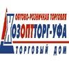 ХозОптТорг - Уфа ТД