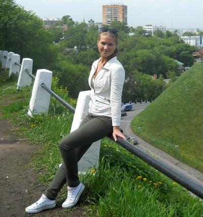 Анастасия Врублевская, 13 октября 1993, Ульяновск, id7462931