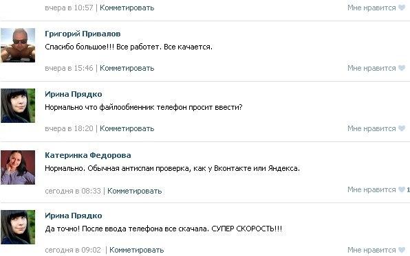 Как Пользоваться Вконтакте Инструкция - фото 2