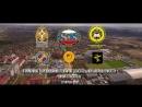 II районные соревнования пожарно спасательной направленности Юный спасатель 28 04 2018