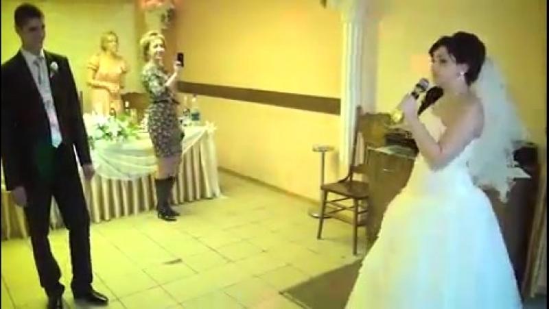 Невеста поёт РЭП для жениха Очень красиво копия mp4
