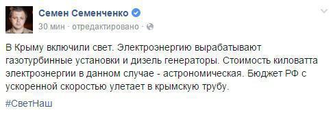 Украинские шахматистки завоевали серебро на чемпионате Европы в Рейкьявике - Цензор.НЕТ 2773