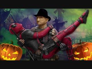 Welcome - Хэллоуин! Смотреть Всем!