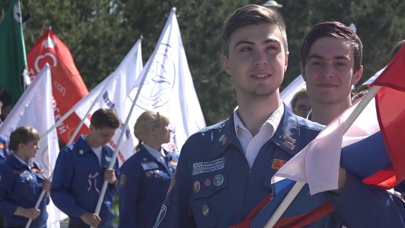 Торжественное открытие третьего трудового семестра омских студенческих отрядов