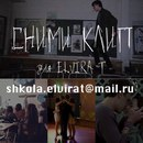 Elvira Tugusheva фото #13