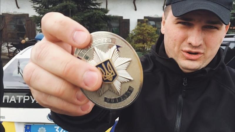 Сказочная Полиция Кременчуга 2019 Шоколадный Рокки