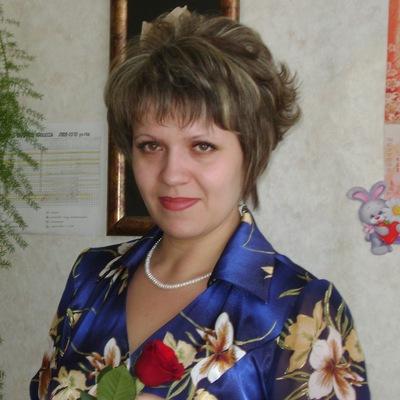 Оксана Герман, Куйбышев