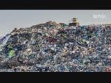Московский мусор едет на север