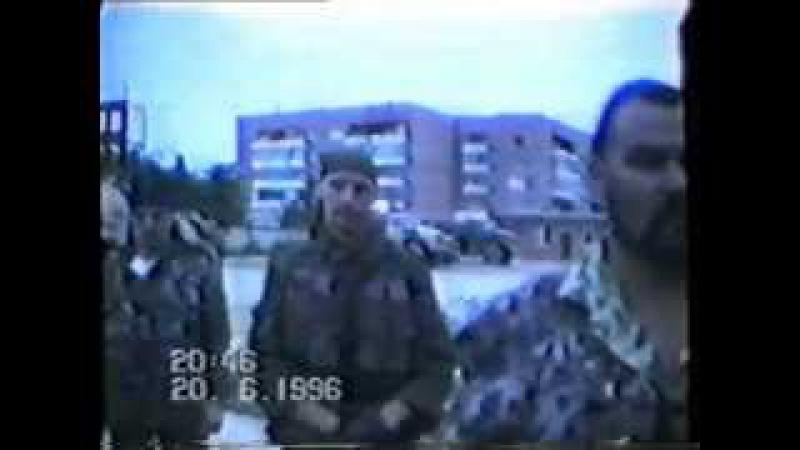 1996 год Архангельский СОБР командировка в Чечню 2 часть