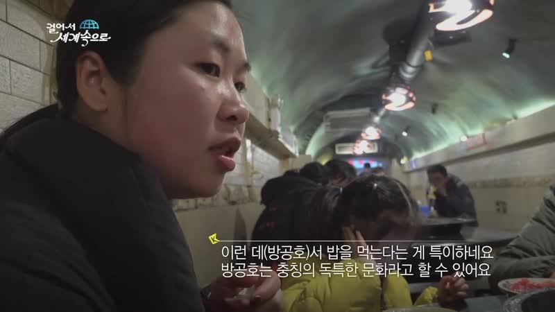 【K】China Travel-Chongqing _Air raid shelter_Restaurant_Underground_Hot pot