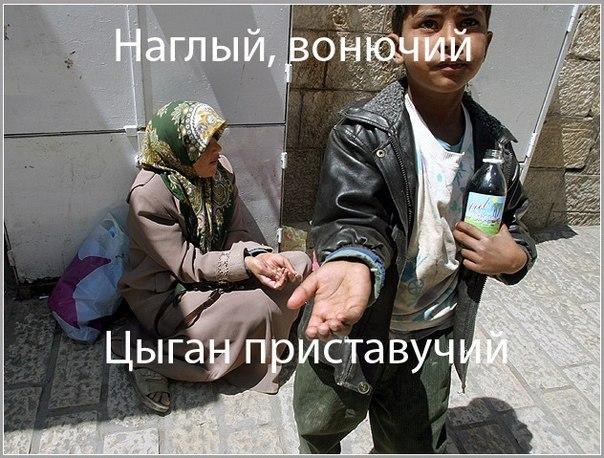 Э РОН ДОН ДОН | ВКонтакте