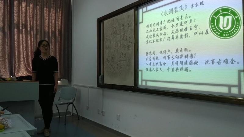 Преподаватели университета Лудонг могут не только отлично преподавать, но и красиво петь!